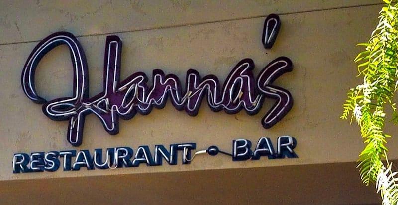 Hanna's Prime Steak